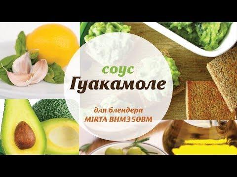 Соусы для салатов Рецепты соусов для салата Заправка