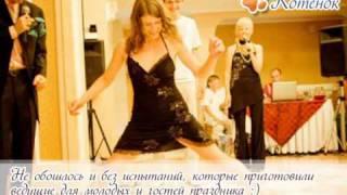 видео организация и проведение свадьбы