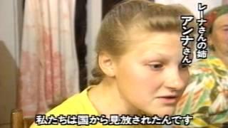 原発事故から10年 チェルノブイリ 被爆再現人形 検索動画 29