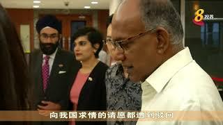 尚穆根吉隆坡与慕尤丁会面 强调新马关系稳固紧密