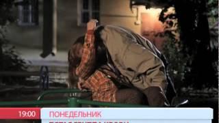 """Анонс сериала """"Пятая группа крови"""" телеканал TVRus"""