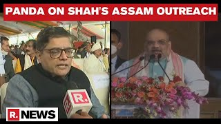 """Assam BJP In-Charge Jay Panda Speaks On HM Amit Shah's Assam Visit: """"He Has Enthused Our Workers"""""""