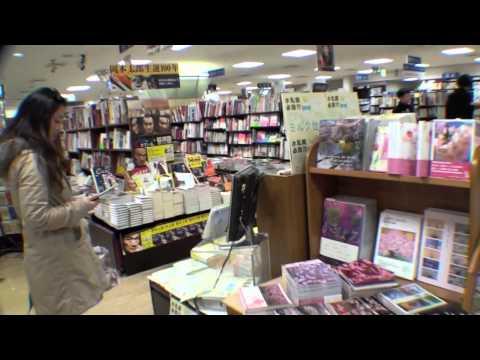 Tokyo earthquake, March