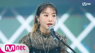 [Stella Jang - COLORS] KPOP TV Show | M COUNTDOWN 200116 EP.649