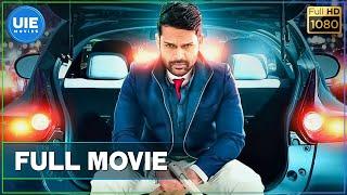Kaaviyyan | Latest Tamil Full Movie | Shaam | Athmiya | Sridevi Kumar