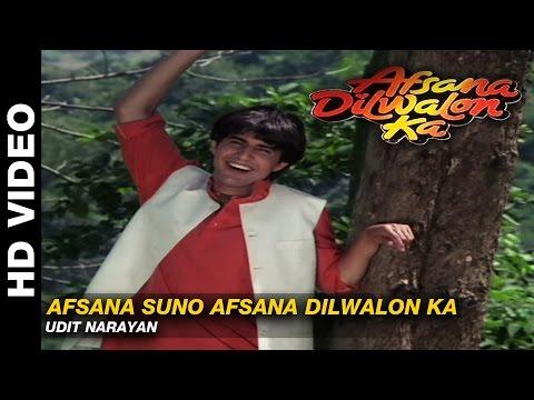 Afsana Suno Afsana Dilwalon Ka   Afsana Dilwalon Ka  Udit Narayan  Rahul Roy & Juni