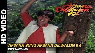 Afsana Suno Afsana Dilwalon Ka  - Afsana Dilwalon Ka   Udit Narayan   Rahul Roy & Juni