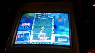 Tetris Plus 2 - Game Grid Arcade - Utah