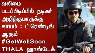 Get Well Soon THALA