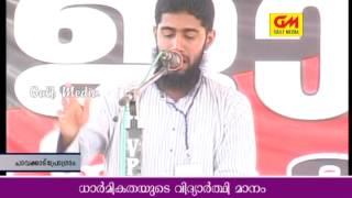 Dharmikathayude Vidhyarthi Maanam Abdu Rasheed Chalavara Chavakkad Program
