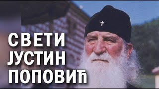 Sveti Justin Popovic