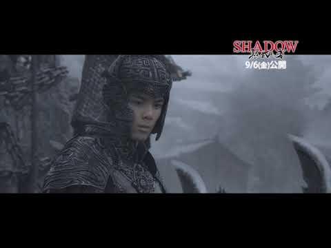本編映像<「傘駒」で敵国に侵攻する沛国軍>篇