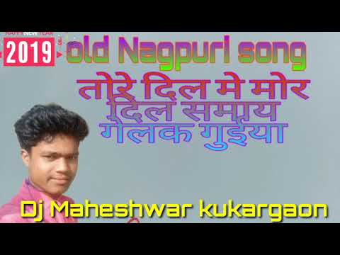 Old Nagpuri dj RemiX song 2019 - Myhiton