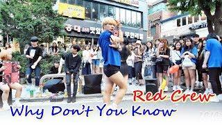 레드크루 (강용, RED Crew) - Why Don't You Know (청하) @ 180707 홍대 거리공연 직캠 By SSoLEE