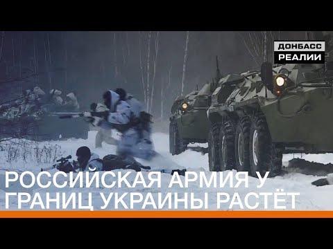 Российская армия у