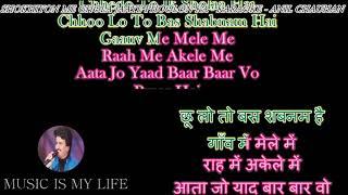 Shokhiyon Me Ghola Jaye - Karaoke With Scrolling Lyrics Eng.& हिंदी