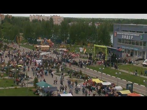 ТВЭл - День города отметили Электрогорске (29.05.17)