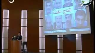 قناة او تي في تفضح فبركات عقاب صقر و تعليق حسن عليق