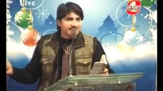 Shabad Dera Sacha Sauda Pargat bhagu.24 1 2011 kamal insan 09828214777