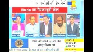 JIten Jain on  Bitcoins and Crypto Currencies