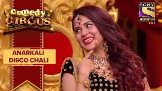 Comedy Circus Ke Ajoobe - Episode 52 - 28th June 2013