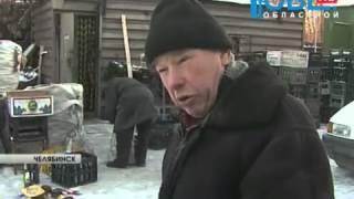Челябинск. Прием вторсырья у населения. Январь 2014(, 2014-01-28T03:31:21.000Z)