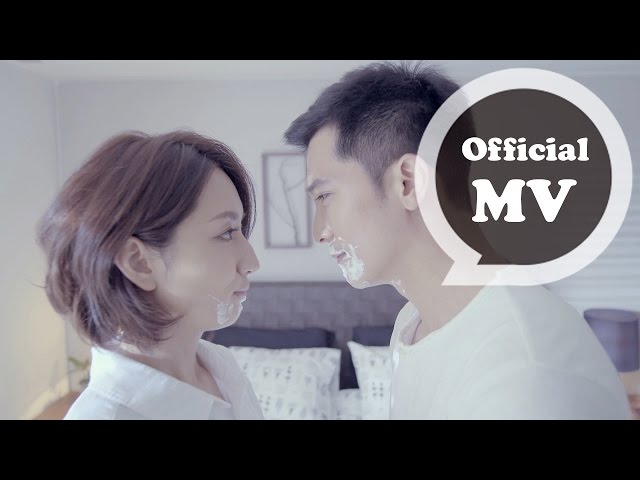 林宥嘉 Yoga Lin [ 兜圈 Detour ] Official Music Video (偶像劇「必娶女人」片尾曲)