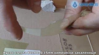 Як відрізнити загартоване скло від звичайного #6