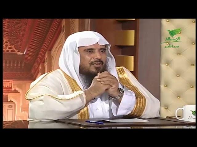 حكم لقطة الحرم الشيخ سعد الخثلان Youtube