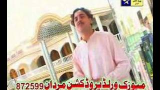 Za ba dumra meena darkam - Sarfaraz - Pashto