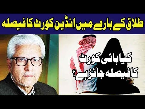 Special Program on Talaq Issues - Ilm O Hikmat with Javed Ghamidi - 5 November 2017 - Dunya News
