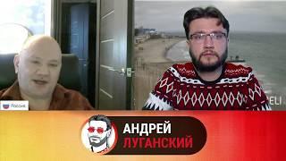 СМОДЕЛИРОВАЛ ПЕРЕГОВОРЫ С РОССИЕЙ