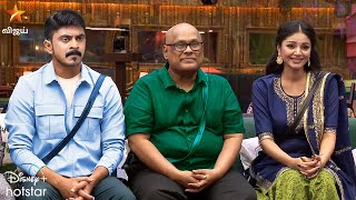 Bigg Boss Tamil 4 | 23st November 2020 – Promo3 Review | Suresh |Azeem|WildCardEntry|