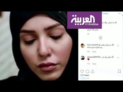 تفاعلكم | وفاة الفنانة والإعلامية صابرين بورشيد  - 18:54-2019 / 7 / 22