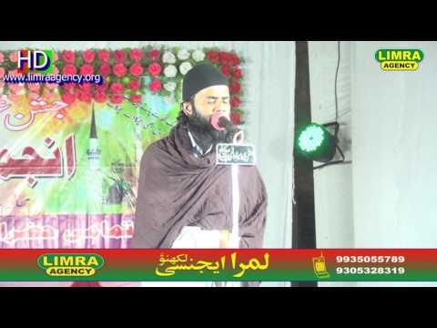 Qari Sohrab Qadri Part 1 29 April 2017 Azamghar HD India
