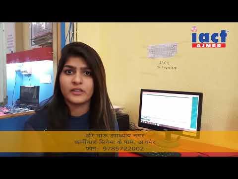 Banking Accounting course Nagaur