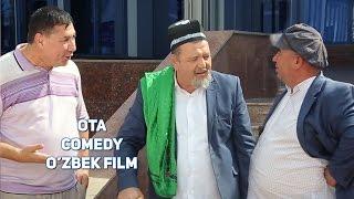 Ota (comedy o'zbek film) | Ота (камеди узбекфильм)