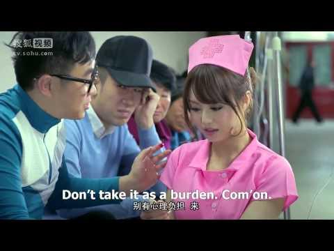 Pornstar Jav Akiho Yoshizawa ~ Sexy Nurse ~ Funny Film ~ Engsub ep 05