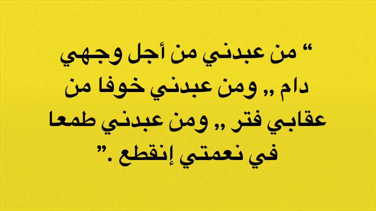 كتاب الله لمصطفى محمود