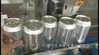 500ML 파인애플 주스 음료 캔 밀봉 기계,자동 캔 …