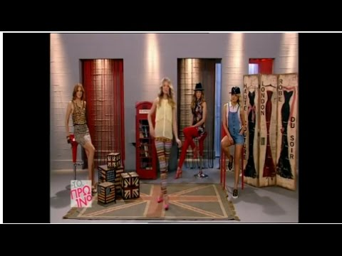 9a2ea68a34 BAZZ...R - Επώνυμα Stock Ρούχα (Το Πρωινό-ΑΝΤ1) - YouTube