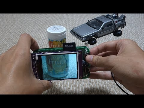 Digital Camera with STM32 and OV7670