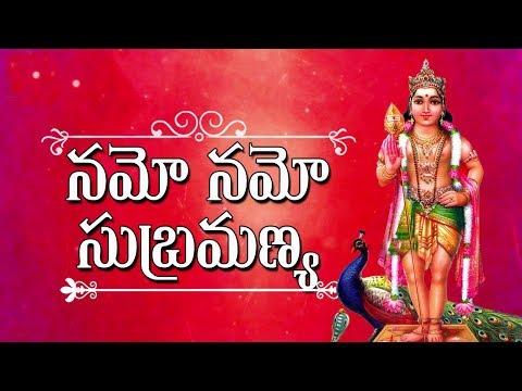 అత్యంత శక్తివంతమైన ఈ మంత్రాన్ని వింటే మీ కలలు నేరవేరుతాయి.. Subramanya Swamy Devotional Songs Telugu