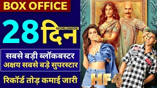 Housefull 4 Box Office Collection, Housefull 4 Total Collection, Akshay Kumar, Tanhaji Collection