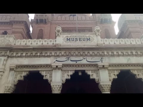 Lahore Museum Visit! History of Punjab!