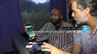 """""""سيليكون ماونتن"""" قلب التقنية الإفريقية العالية"""