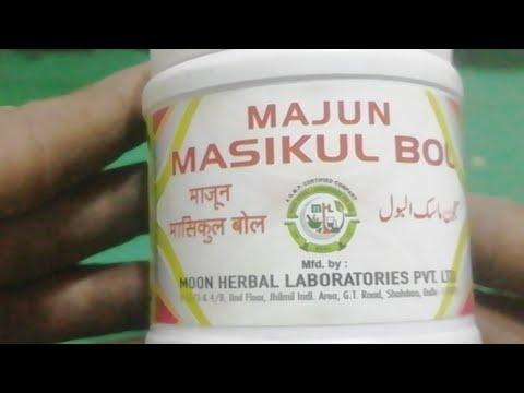 Majun masikul bole / Al-Hakeem / KidsIn
