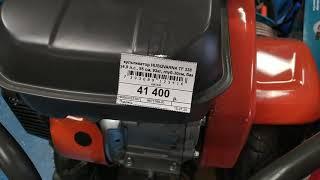 Номинальная мощность китайского двигателя для мотоблока.
