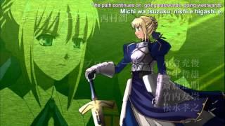 Fate Stay Night opening 2 Kirameku Namida wa Hoshi ni