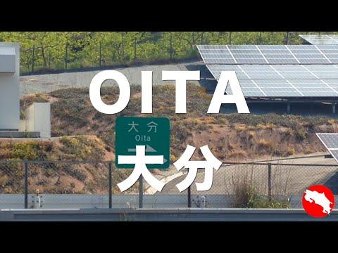 Prefectura de Oita: Mamedamachi y Templo Rakan-ji